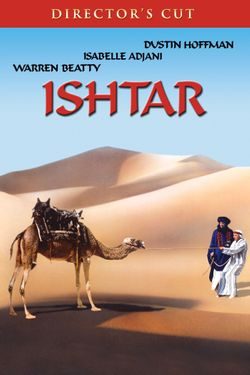 Ishtar Director's Cut