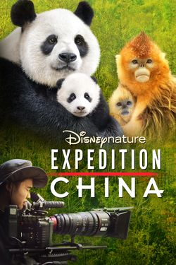 Disneynature Expedition China