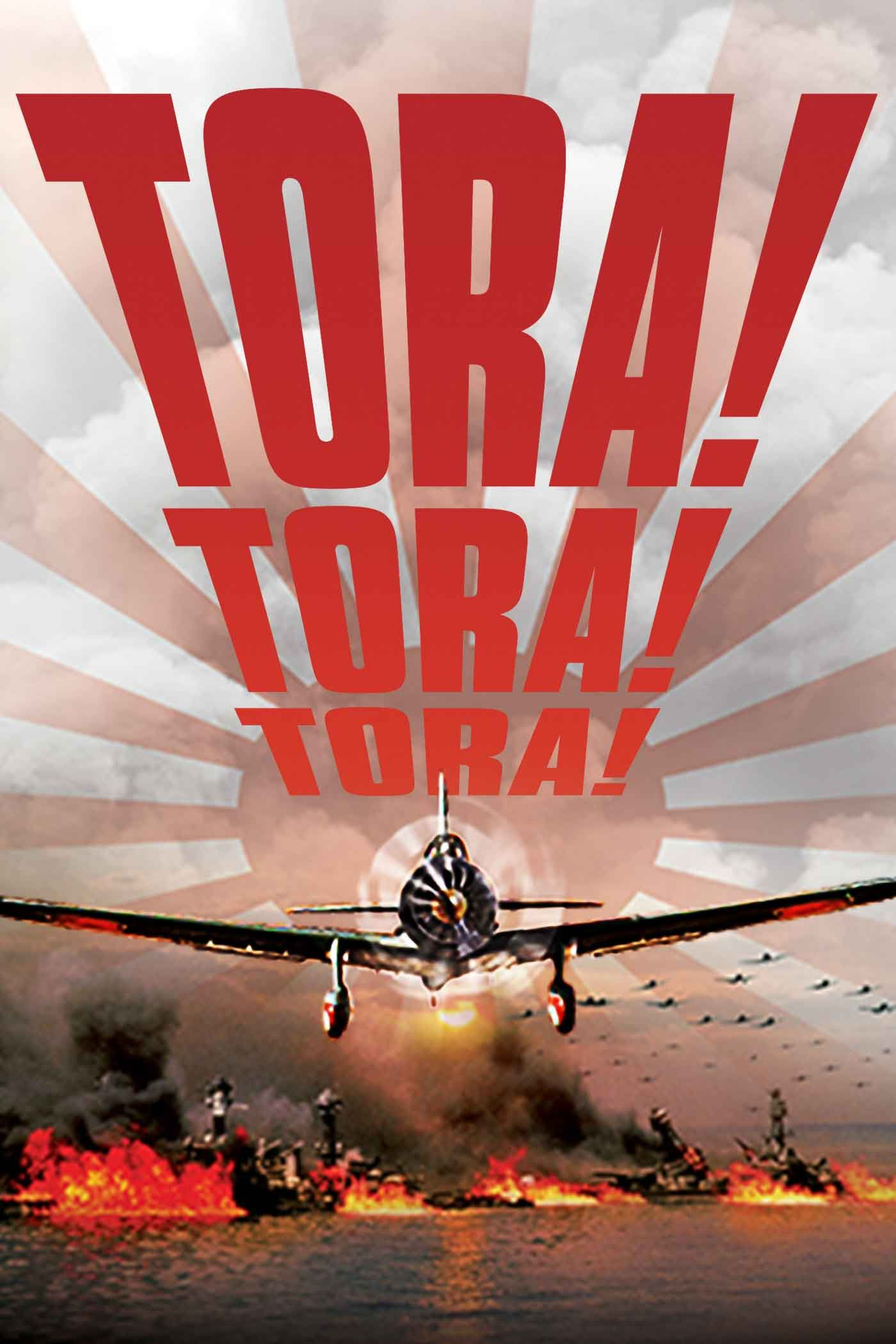 tora tora tora full movie 1970 free