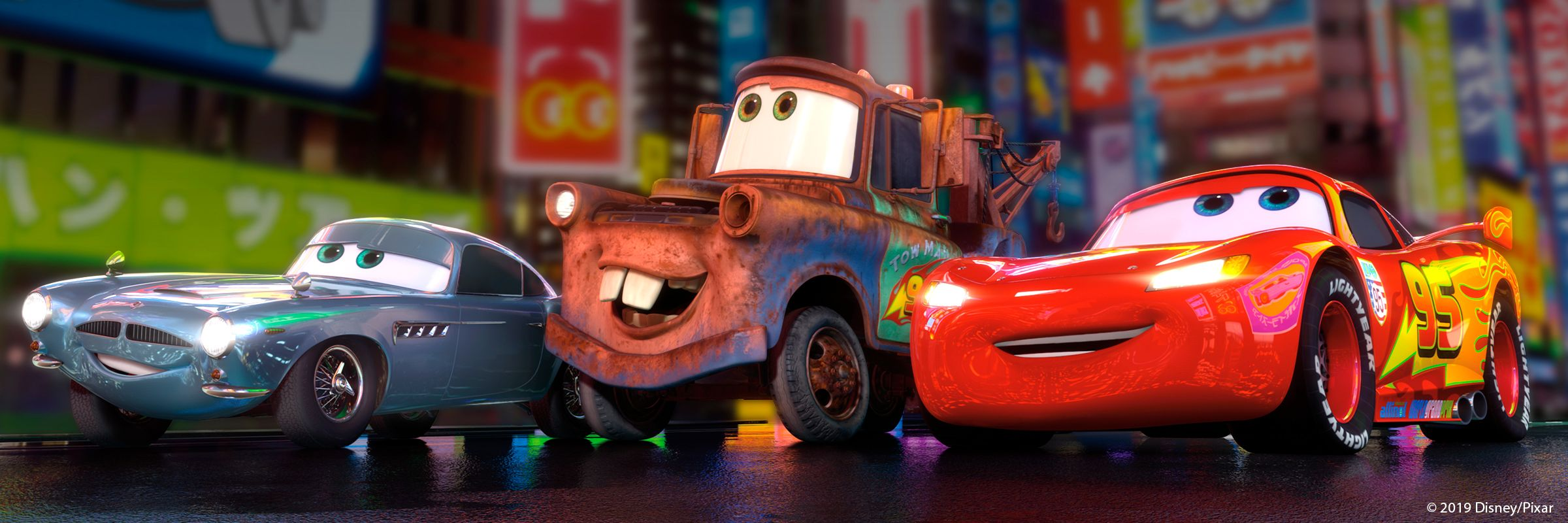 cars full movie online with english subtitles