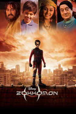 Zokkomon Full Movie Movies Anywhere