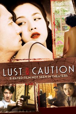 Lust, Caution (R-Rated)